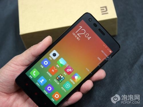 Xiaomi-Redmi-2-
